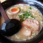 麺匠はなみち(大阪箕面市)のスープのこだわりが凄い!