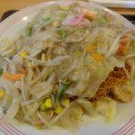 千葉県富里市、リンガーハットの長崎皿うどんがおすすめ