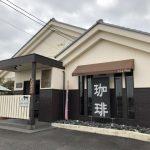 珈琲屋 Masa(マサ)、愛知県一宮市にある豆にこだわったカフェ