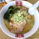 北海道江別市の手打ち製麺にこだわった美味しいラーメン
