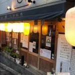高円寺でコスパ良し、味良し、立地良しの居酒屋、九州料理マルキュウ
