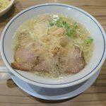 らーめん鱗 西中島店(大阪西中島)、味が残る塩ラーメン。