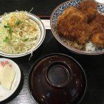 福井といえばソーツカツ丼、とんかつカルマのソーツカツ丼は絶品だ!