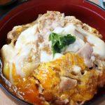 愛知県日進市、やきとり一式 左門のおすすめランチは親子丼!