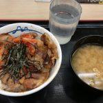 松屋 大宮東口店が提供するキムカル丼は絶妙な味で美味しい