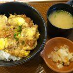 渋谷にあるガストのヒレカツの柔らかさが魅力の丼メニュー